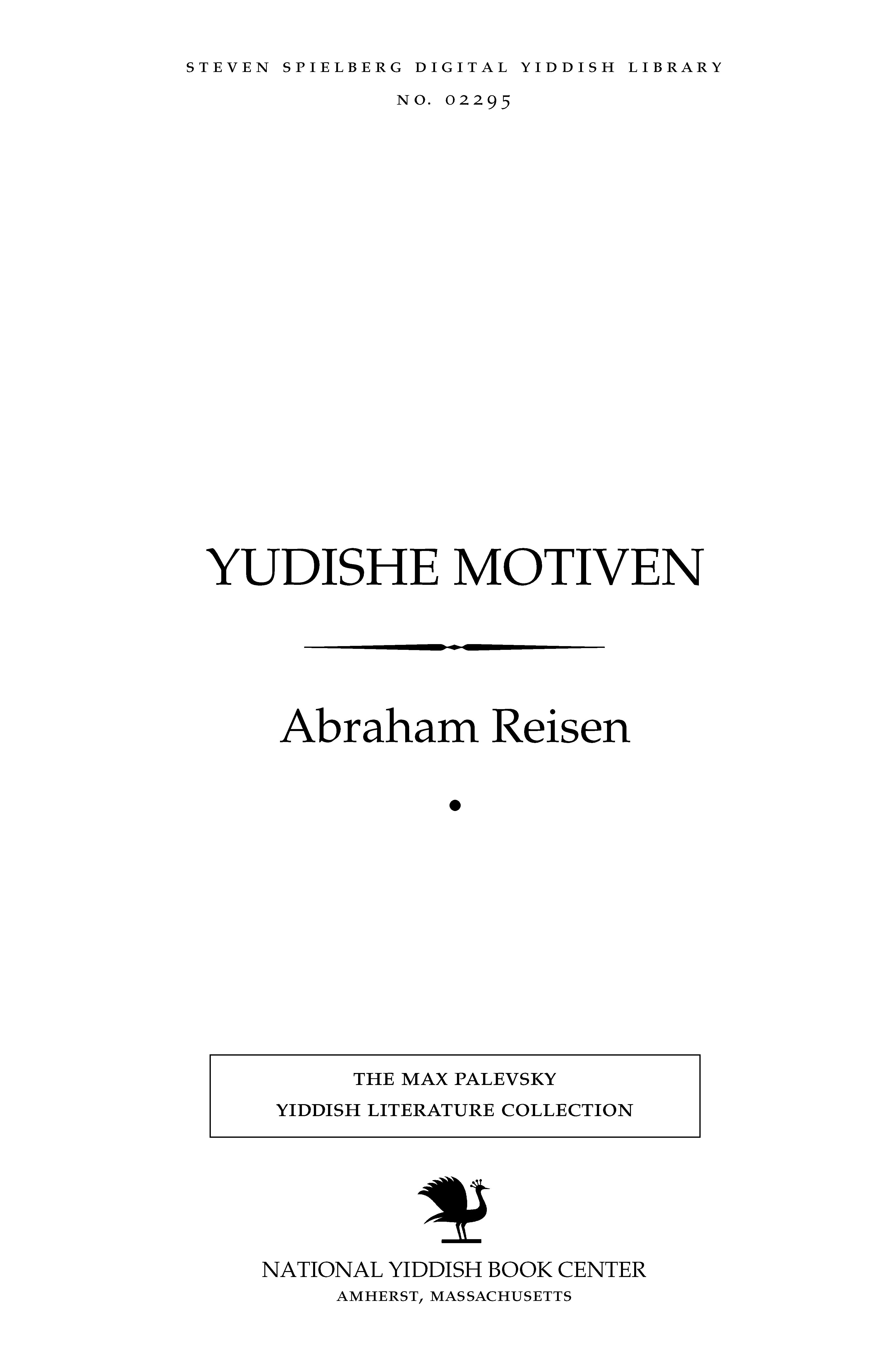 Cover of: Yudishe moṭiṿen